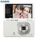 卡西欧 ZR65 自拍小神器 白色 (1610万像素 10倍光学变焦 3.0英寸超高清LCD)