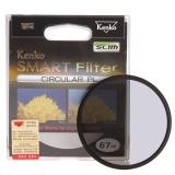 肯高(KenKo) kenko C-PL SLIM 超薄偏振镜 67mm