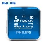 飛利浦(PHILIPS)SA2208 飛聲音效8G 發燒無損迷你運動跑步MP3播放器 FM收音錄音 藍色