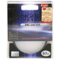 肯高(KENKO) MC UV(O)67mm 滤色镜