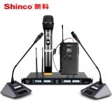 新科(Shinco)H85 一拖四无线麦克风 可调频手持头戴会议培训家用无线话筒