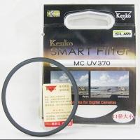 肯高(KenKo)MC UV370  67mm