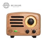 貓王(MAO KING)小王子櫻桃原木便攜無線藍牙音箱藍牙音響 標準版