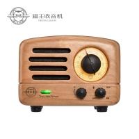 猫王(MAO KING)小王子樱桃原木便携无线蓝牙音箱蓝牙音响 标准版