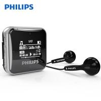 飛利浦(PHILIPS)SA2208 飛聲音效8G 發燒無損迷你運動跑步MP3播放器 FM收音錄音 黑色