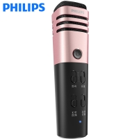 飛利浦(PHILIPS) K38001手機麥克風 全民k歌主播直播專用話筒 蘋果安卓電容麥 電腦家庭音響唱歌 玫瑰金