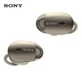 索尼(SONY)WF-1000X 降噪豆 真无线蓝牙耳机 分离式 入耳耳机 游戏耳机 香槟金