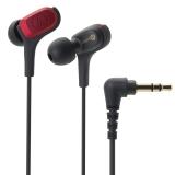铁三角(Audio-technica)ATH-CKB70 平衡动铁HiFi入耳式耳机  红色
