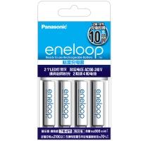 爱乐普(eneloop)充电电池7号七号4节高性能套装适用遥控器玩具KJ51MCC04C含51标准充电器
