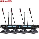 新科(Shinco)H85 一拖四无线会议话筒 培训演讲主持专业鹅颈无线麦克风