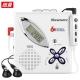 纽曼(Newsmy)99Q加强版复读机中小学生英语学习磁带播放机卡带机录音机?带线控耳机