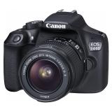 佳能(Canon)EOS 1300D(EF-S 18-55mm f/3.5-5.6 IS II)