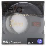 肯高(KENKO) ZETA UV L41  77mm 滤色镜