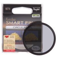 肯高(KenKo) kenko C-PLSLIM 超薄偏振镜 55mm