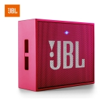 JBL GO 音乐金砖 蓝牙小音箱 音响 低音炮 便携迷你音响 音箱 玫瑰红