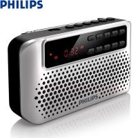 飛利浦(PHILIPS) SBM120 SLV 插卡音箱 便攜小音響 音樂MP3外響播放器 FM收音機 銀色