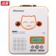 纽曼(Newsmy)招财猫U2插卡复读机磁带机中小学生英语学习机U盘Mp3播放机录音机卡带机播TF卡