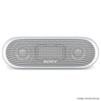 索尼(SONY)SRS-XB20 重低音无线蓝牙音箱 IPX5防水设计便携迷你音响 白色