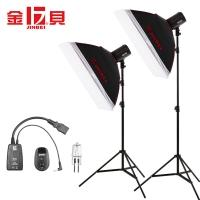 金贝250W摄影灯影室闪光灯柔光箱补光灯摄影棚套装 电商服装静物产品人像拍照灯影棚器材双灯拍摄