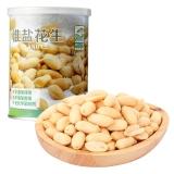 阿甘正馔 休闲零食 坚果炒货干果 淮盐花生米170g/罐