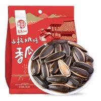 华味亨 独立小包装 山核桃味香瓜子500g/袋 休闲食品 零食 坚果 葵花籽 办公零食