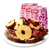 金喇叭 蜜饯果干 红枣干枣片 枣圈 200g*3包
