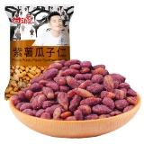 甘源牌 休闲零食 瓜子仁 紫薯味 坚果炒货零食特产葵花籽仁 285g/袋