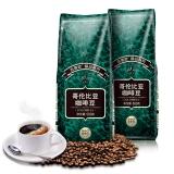 吉意欧GEO哥伦比亚咖啡豆500g(新老包装随机发放)