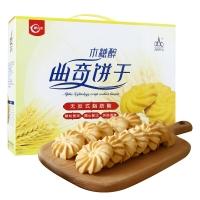 阿尔发 无糖食品 木糖醇曲奇饼干 奶香味 办公室休闲零食515g/盒