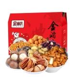 金喇叭 零食特产干果坚果礼盒金满堂9袋装1578g