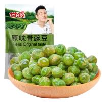 甘源牌 休闲零食 青豌豆 原味青豆 坚果炒货特产零食 285g/袋