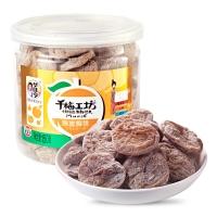 华味亨 陈皮梅饼150g/瓶 休闲食品 零食 梅子 话梅 办公零食