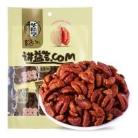 华味亨 临安山核桃仁138g/袋 坚果 休闲食品 零食 核桃