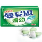 曼妥思清劲无糖薄荷糖留兰香薄荷味50粒金属瓶装35g薄荷糖 休闲零食