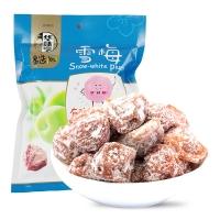 华味亨 蜜饯果干 办公零食果脯酸甜话梅干果干 雪梅160g/袋