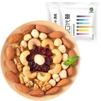 果园老农 每日坚果礼盒 坚果炒货 每日代餐混合坚果30g*7
