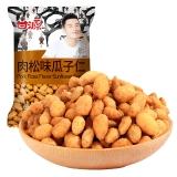 甘源牌 坚果炒货 瓜子仁 肉松味 坚果炒货零食特产葵花籽仁 285g/袋