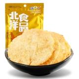 海之恋 休闲 零食 蜜汁鳕鱼片45克/袋