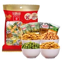 甘源牌 休闲零食 零食大礼包 瓜子仁蚕豆青豆 坚果炒货蟹黄味 1168g/袋