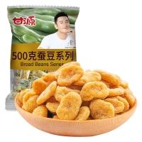 甘源牌 休闲零食 蚕豆 蟹黄味 坚果炒货特产零食 风味蚕豆 500g/袋
