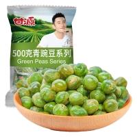 甘源牌 休闲零食 青豌豆 原味青豆 坚果炒货特产小吃 500g/袋