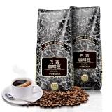 吉意欧GEO巴西咖啡豆500g(新老包装随机发放)