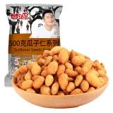 甘源牌 休閑零食 瓜子仁 蟹黃味 零食炒貨特產葵花籽仁 500g/袋