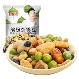 甘源牌 休闲零食 缤纷杂锦豆 坚果炒货特产小吃零食 285g/袋