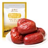 金喇叭 新疆特产 零食 五星和田大红枣 玉枣250g