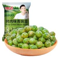 甘源牌 休闲零食 青豌豆 烤肉味青豆 坚果炒货特产零食 285g/袋