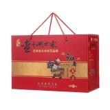 查干湖 福满天下 舌尖美食 东北大米 礼盒装 2.5kg*2