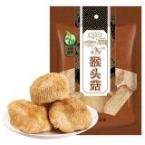 禾煜 猴头菇 猴头蘑菇 特产 干货 120g
