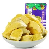 华味亨 蜜饯果干 泰国金枕头水果干果脯 榴莲干50g/袋