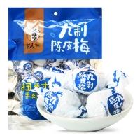 华味亨 九制陈皮梅320g 休闲食品 零食 蜜饯 果干 小吃 办公零食